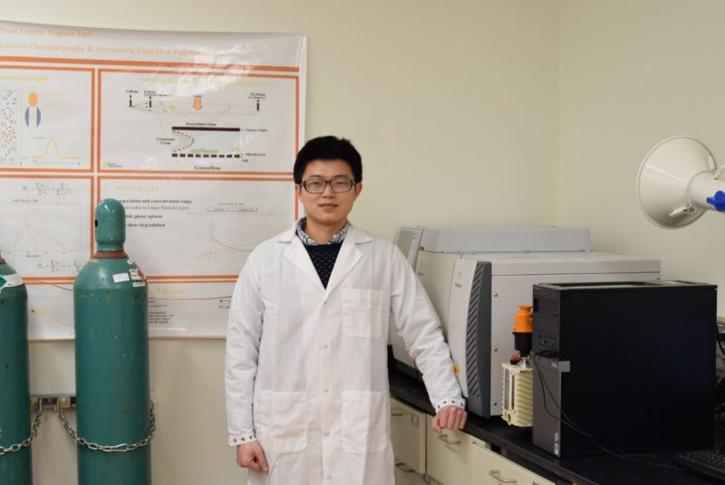 Li Shuai is an assistant professor in the Department of Sustainable Biomaterials and a new affiliated faculty member of MII.